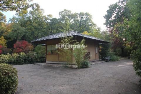 ウィーン 世田谷公園