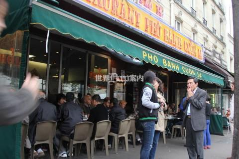パリ ポルト・ディヴリー