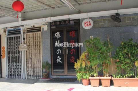 シンガポール ゲイラン