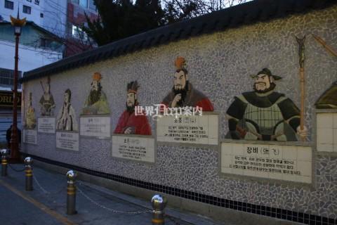 韓国 釜山 草梁