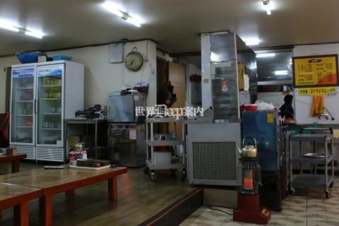 韓国 釜山 亀浦市場