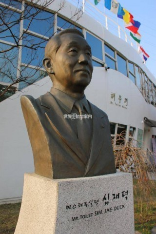 韓国 京畿道水原市
