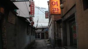これが韓国の現実!京畿道水原市の駅前置屋街「梅山洞集娼村」を見に行ってきた
